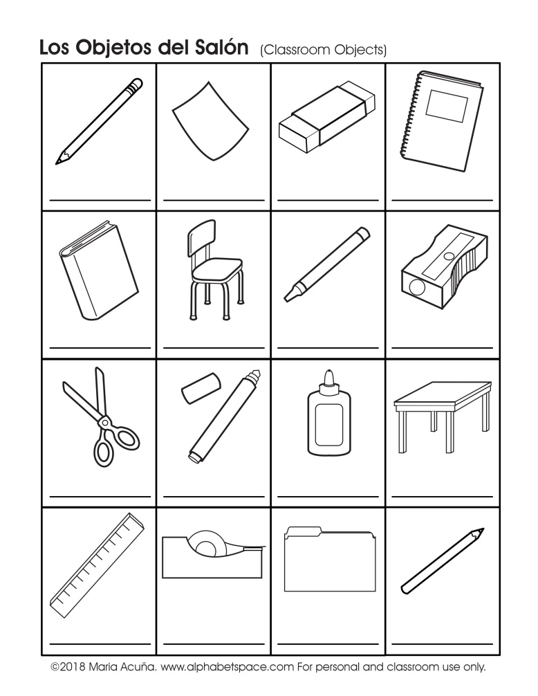 Los Objetos del Salón Practice Graphic.jpg